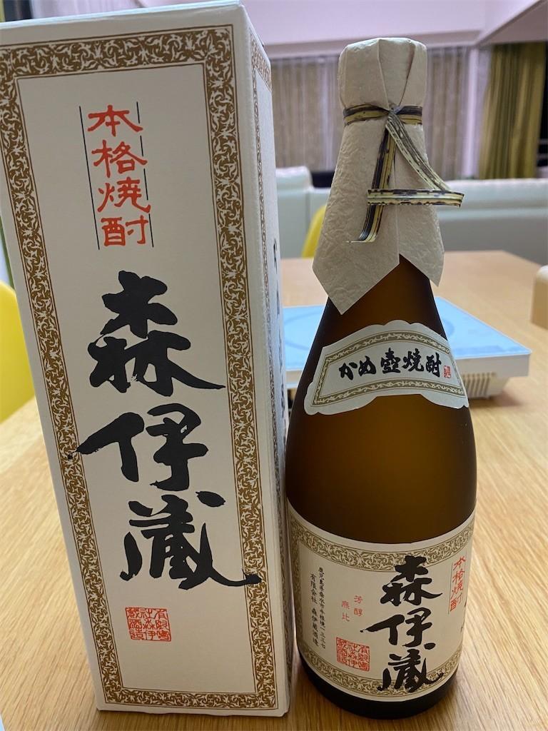 f:id:jironakayama:20210821090342j:image