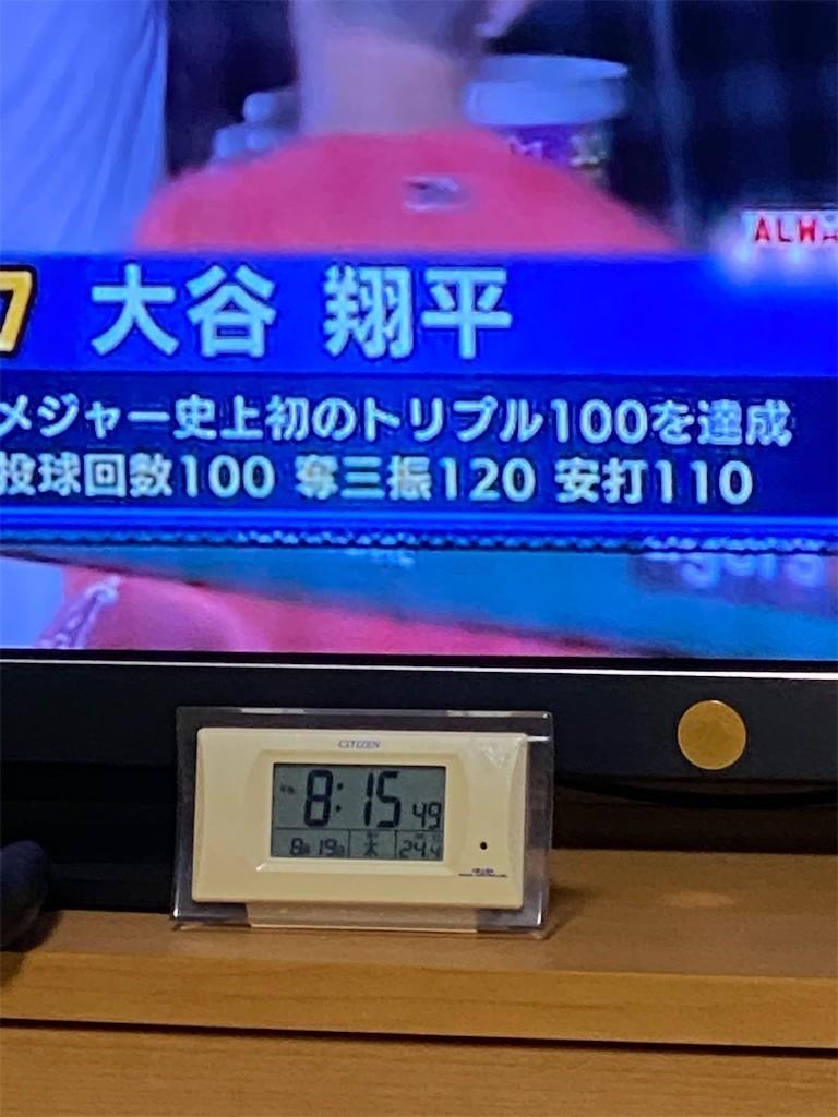 f:id:jironakayama:20210821213520j:image