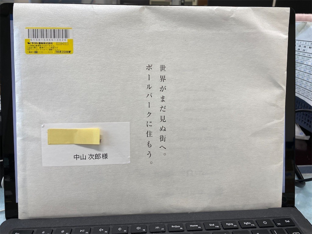 f:id:jironakayama:20210829191706j:image