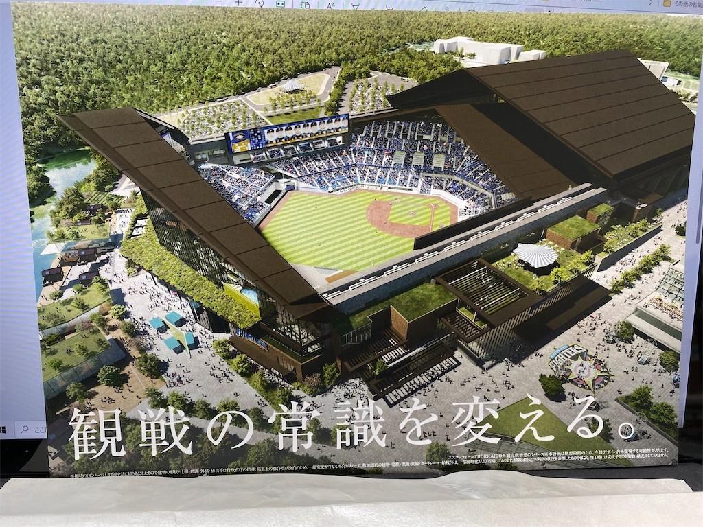 f:id:jironakayama:20210829191734j:image