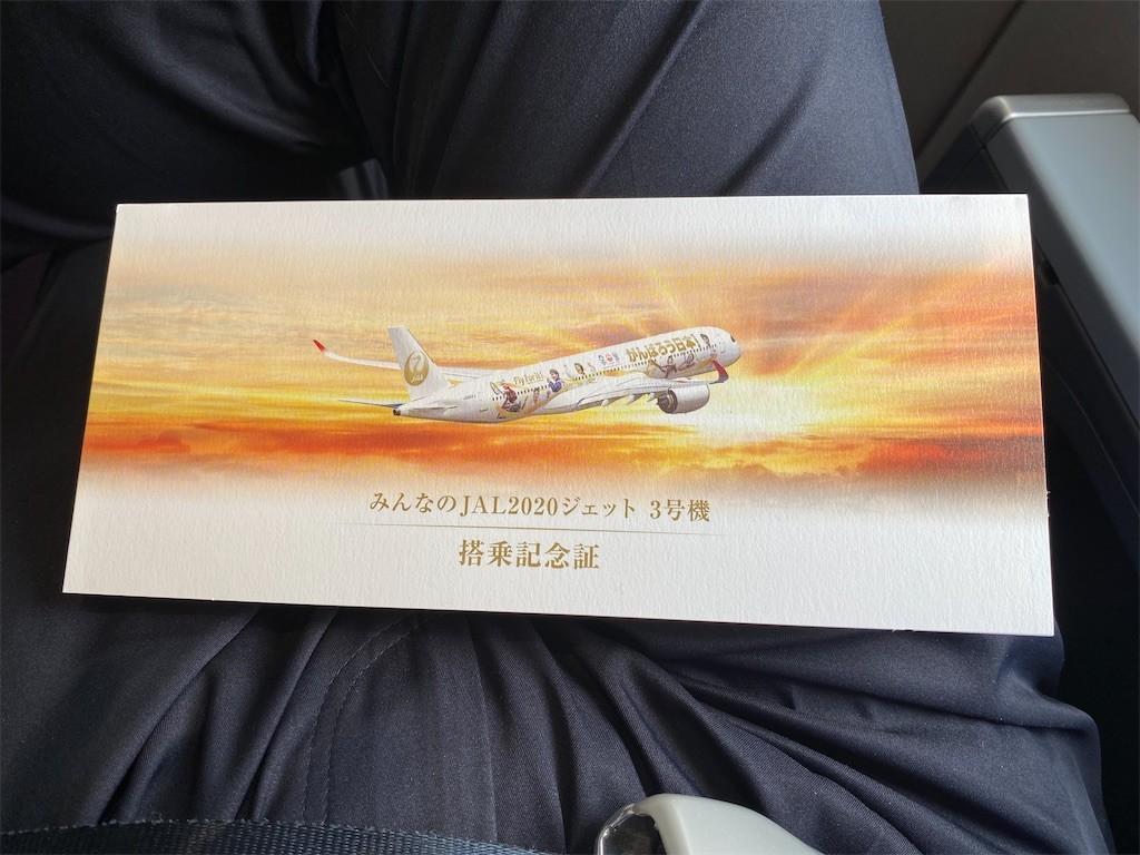f:id:jironakayama:20210901110443j:image