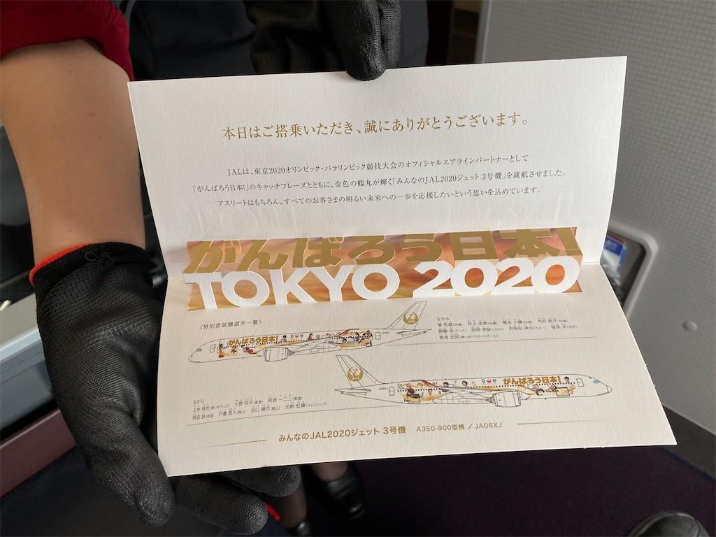 f:id:jironakayama:20210901110500j:image