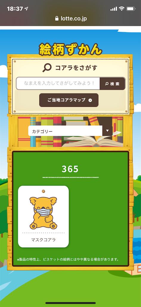 f:id:jironakayama:20210903184306p:image