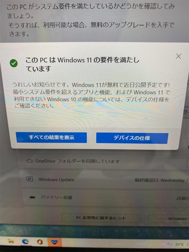 f:id:jironakayama:20210926211026j:image
