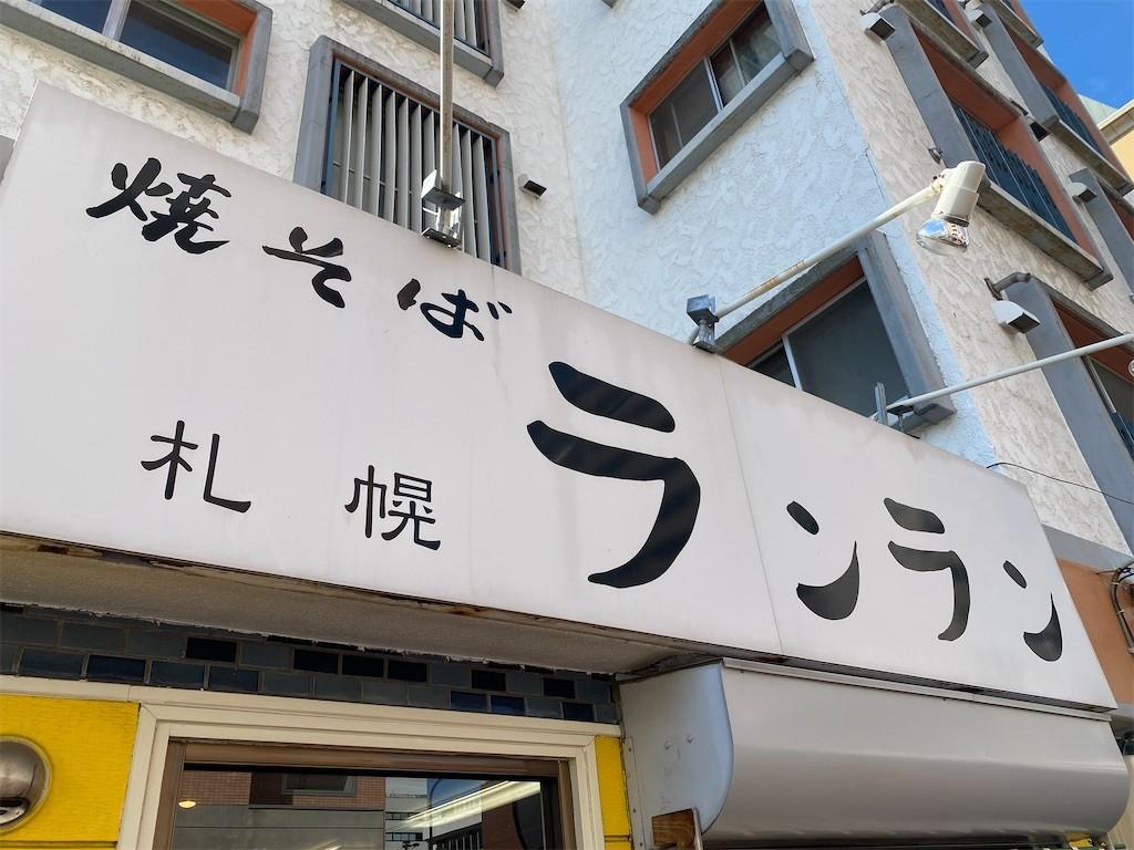f:id:jironakayama:20210926212009j:image