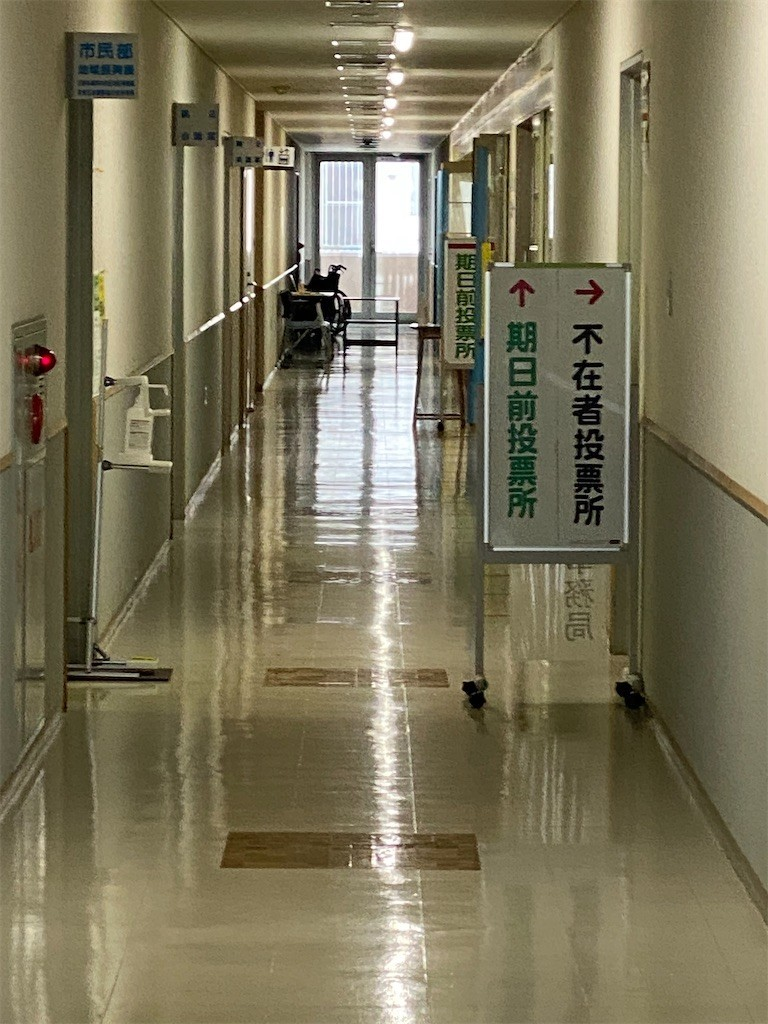 f:id:jironakayama:20211020113443j:image