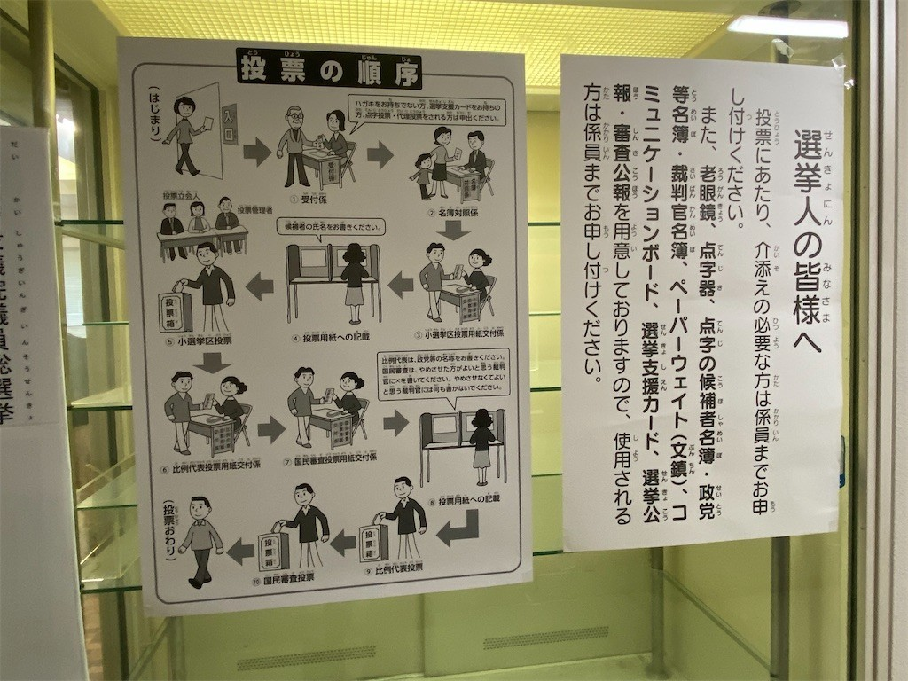 f:id:jironakayama:20211020113452j:image