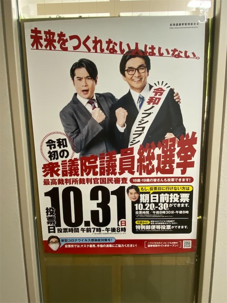 f:id:jironakayama:20211020113500j:image