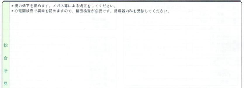 f:id:jiropon:20170823225503p:plain