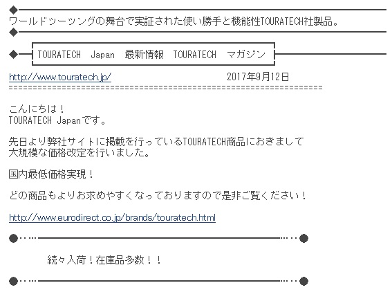 f:id:jiropon:20170913223842j:plain