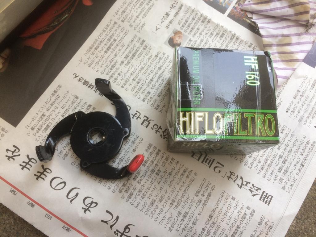 f:id:jiropon:20180506191918j:plain