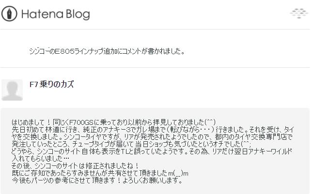 f:id:jiropon:20201114222224p:plain