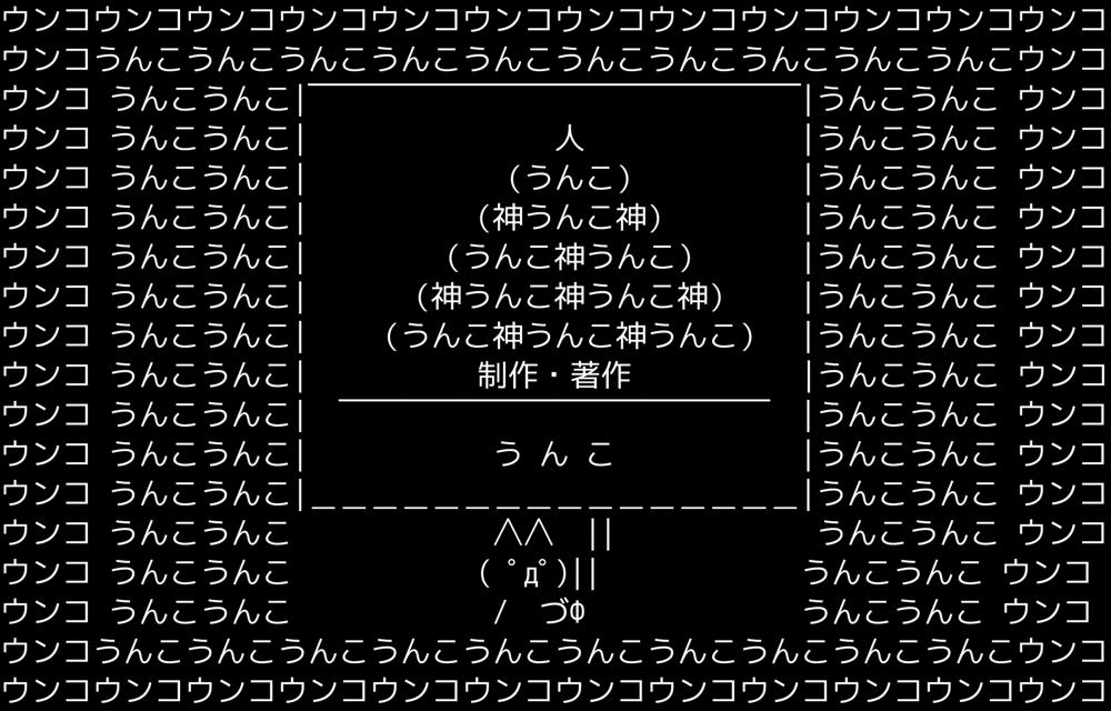 f:id:jiroron666:20190605000638p:plain