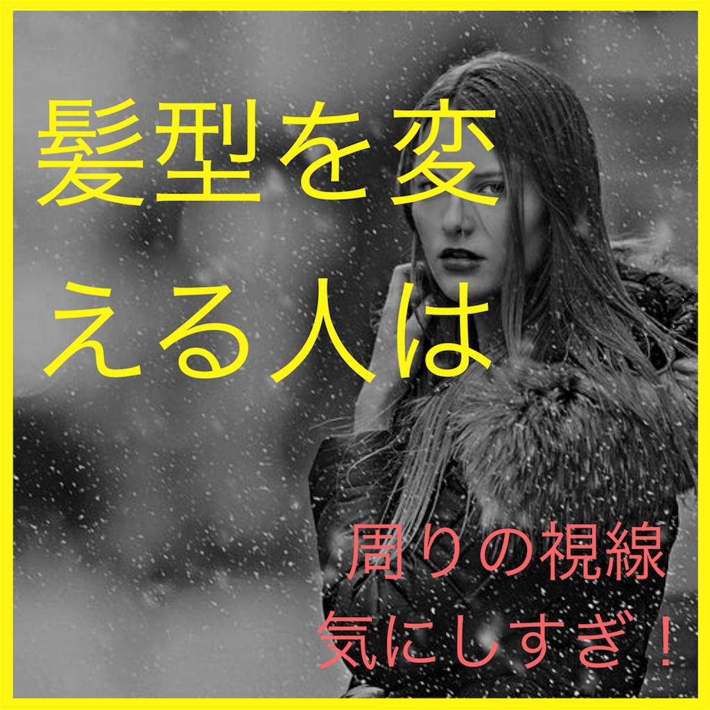 f:id:jiroyu:20180901190509p:image