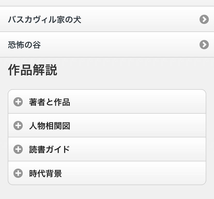 f:id:jishu_room:20210902002629j:plain