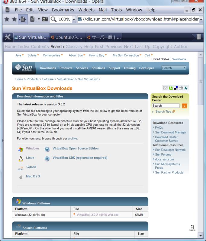 Windows VistaにVirtualBoxを使用して仮想Linux環境を作る - jiska