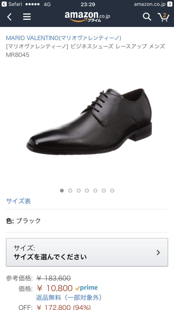f:id:jissenhukugyou:20180902233143p:plain