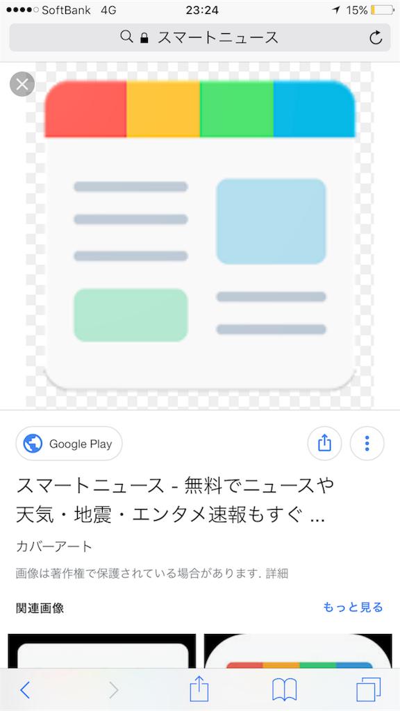 f:id:jissenhukugyou:20180903232535p:image