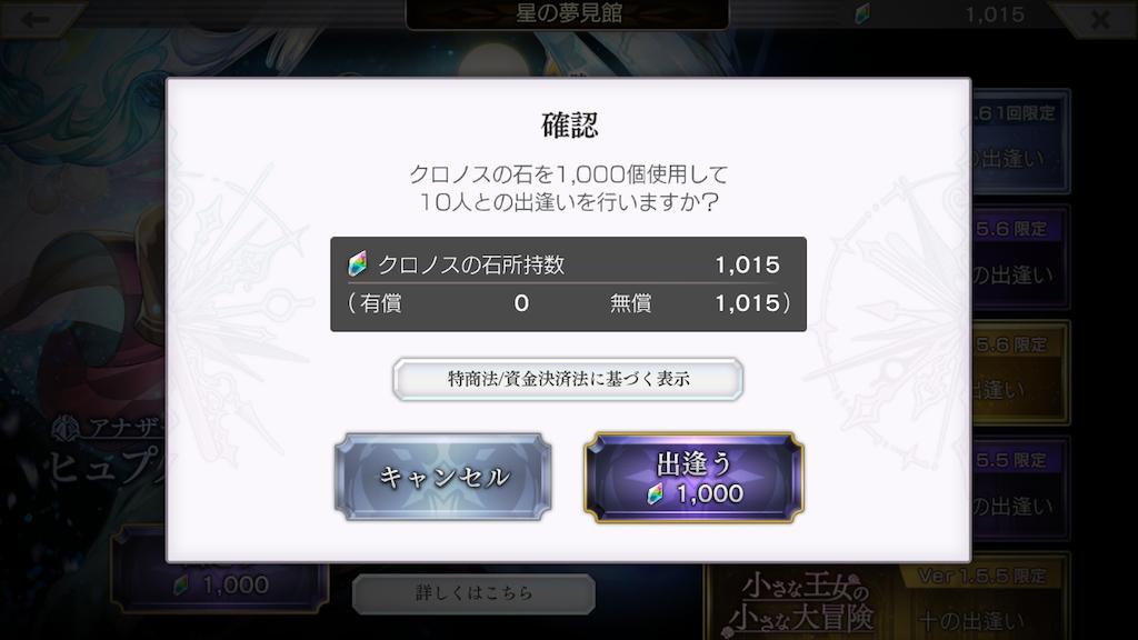 f:id:jitada:20180121151628p:image