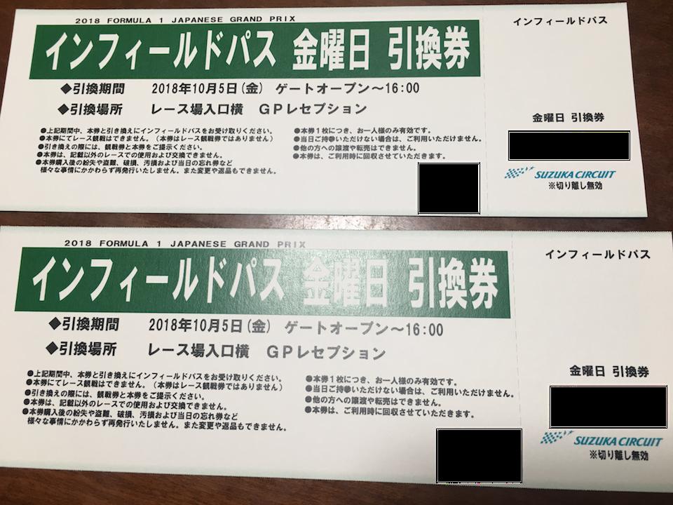 f:id:jitakublog:20180819230941p:plain
