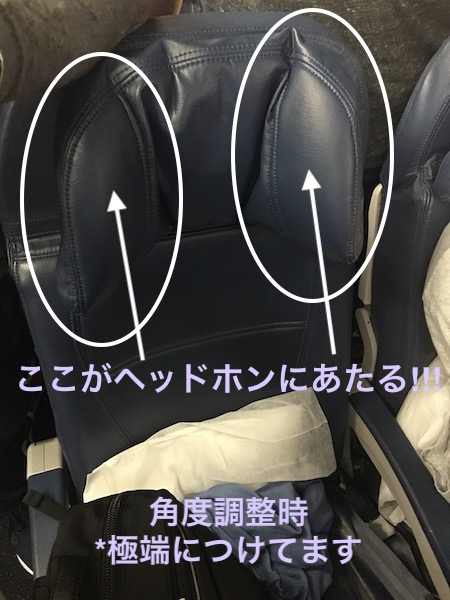 f:id:jitakublog:20180908160759j:plain