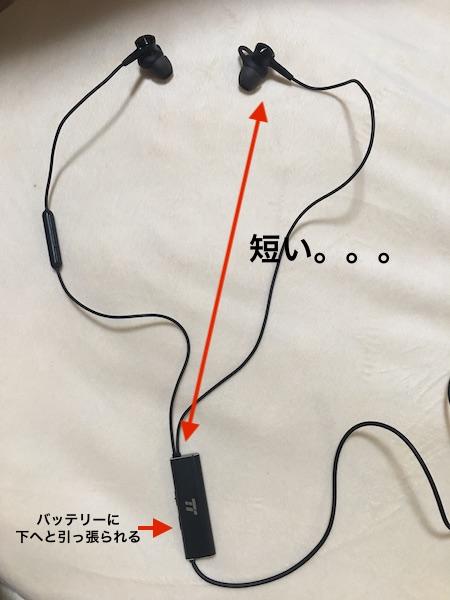 f:id:jitakublog:20180908160807j:plain