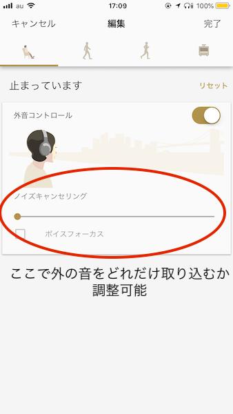 f:id:jitakublog:20180908171458p:plain