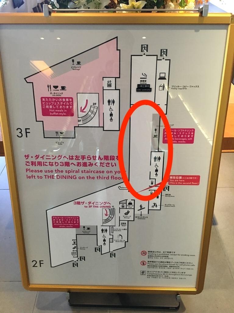 f:id:jitakublog:20181221211018j:plain
