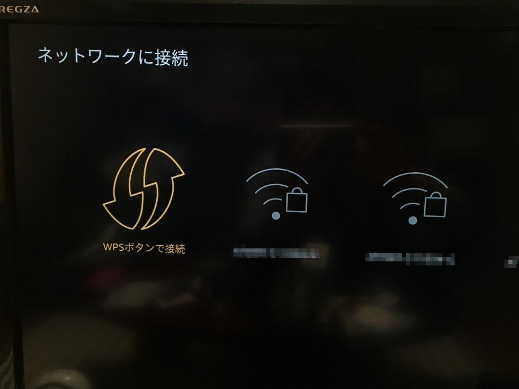 f:id:jitakublog:20190102131839j:plain