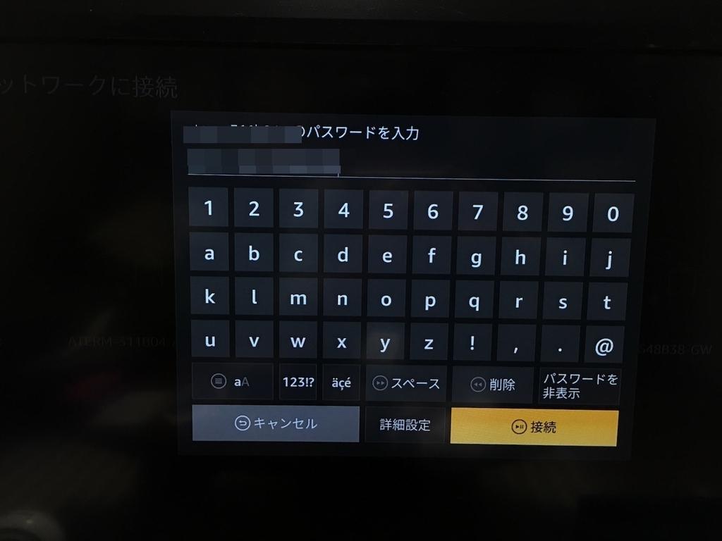 f:id:jitakublog:20190102131951j:plain