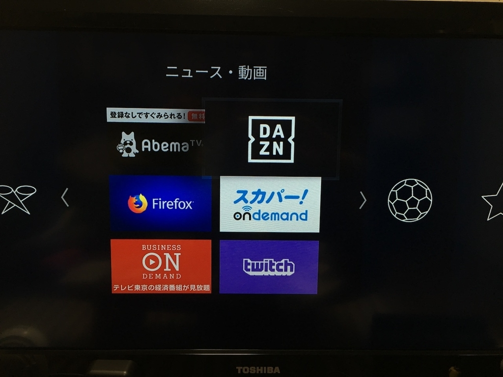 f:id:jitakublog:20190102133443j:plain