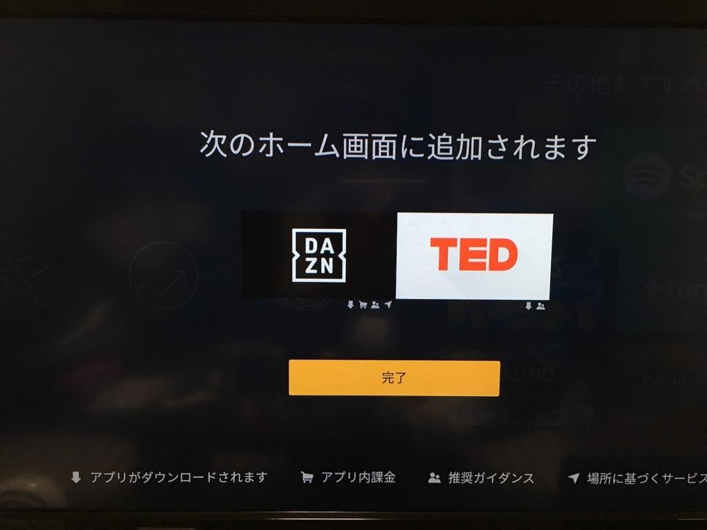 f:id:jitakublog:20190102133506j:plain