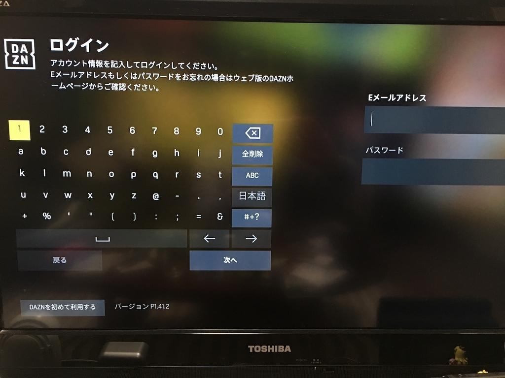 f:id:jitakublog:20190102134223j:plain