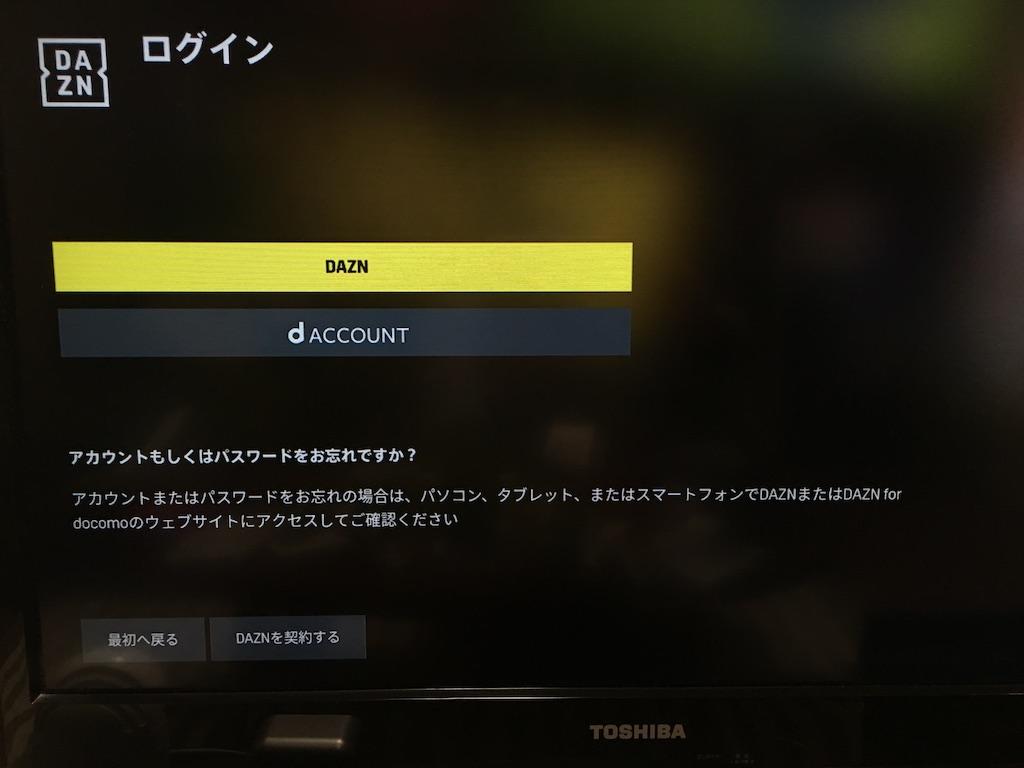 f:id:jitakublog:20190102135022j:plain