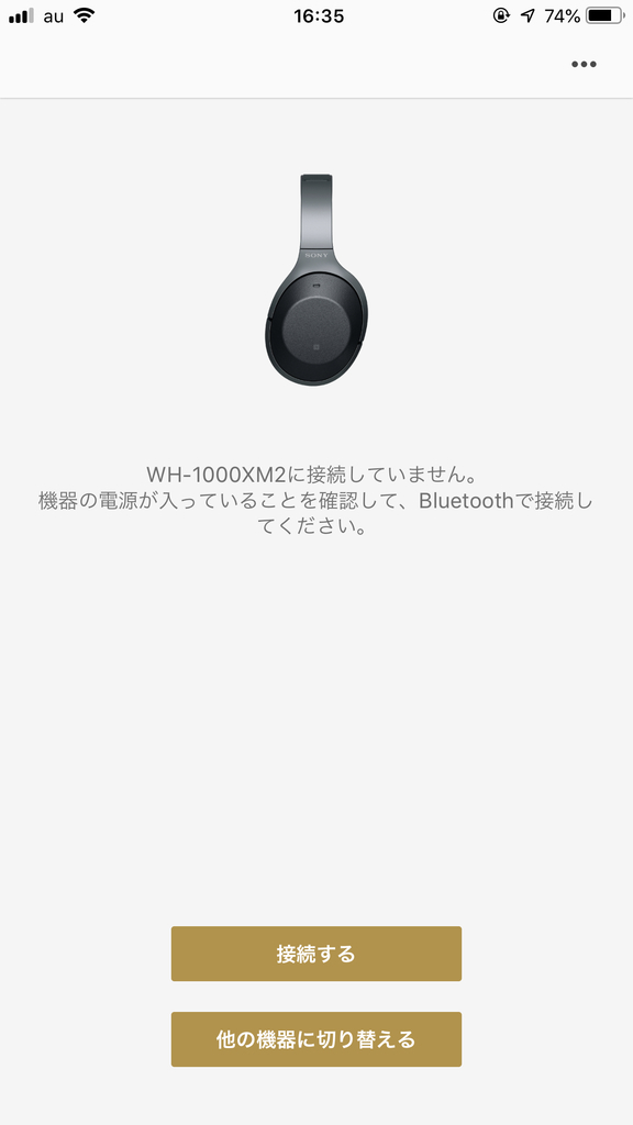 f:id:jitakublog:20190113171519j:plain