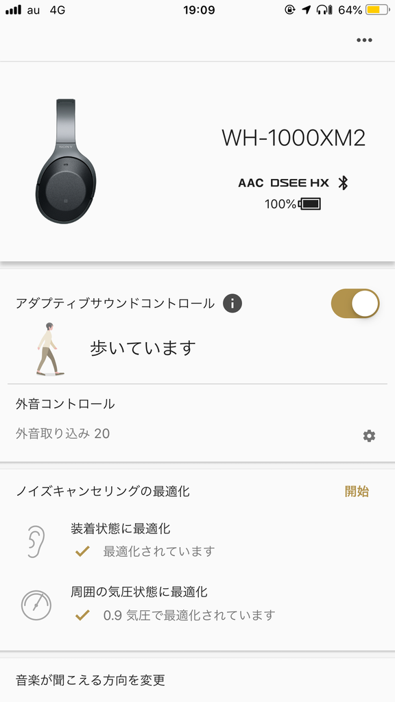 f:id:jitakublog:20190113174658p:plain