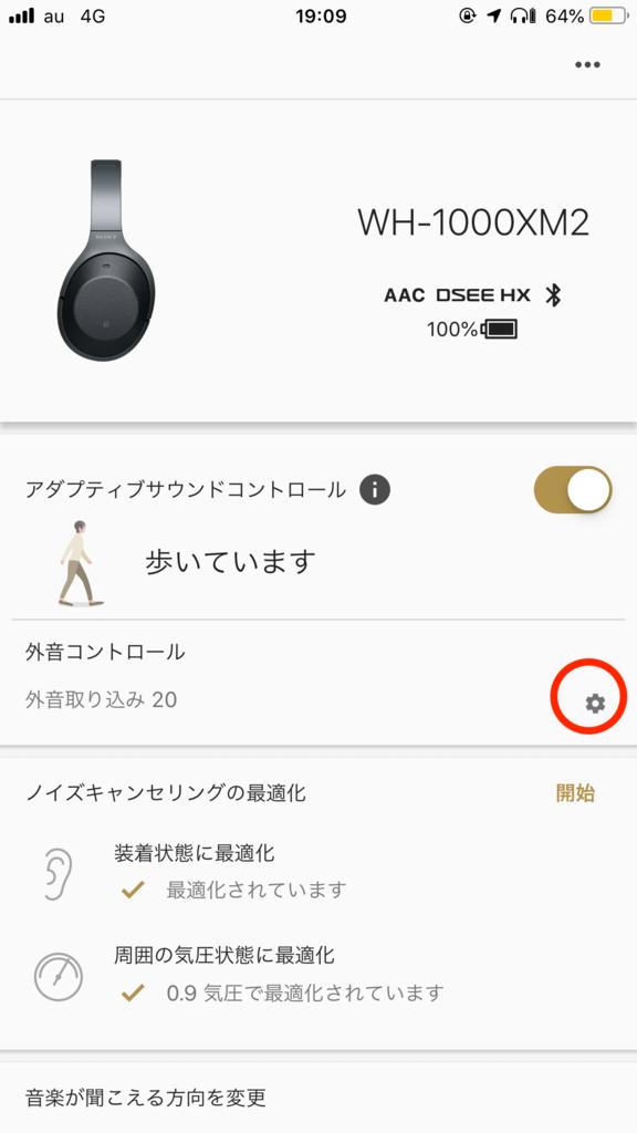 f:id:jitakublog:20190113175815p:plain