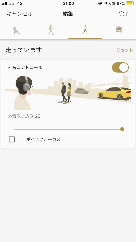 f:id:jitakublog:20190113175948p:plain