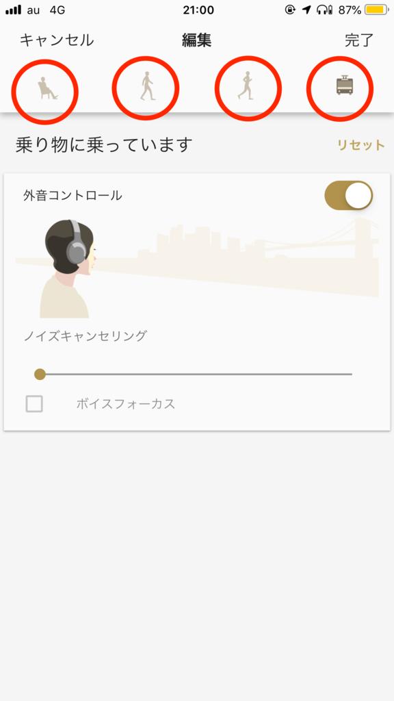 f:id:jitakublog:20190113180048p:plain