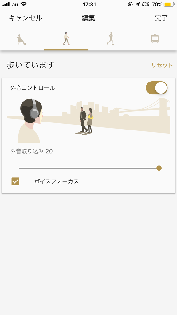 f:id:jitakublog:20190114172952p:plain