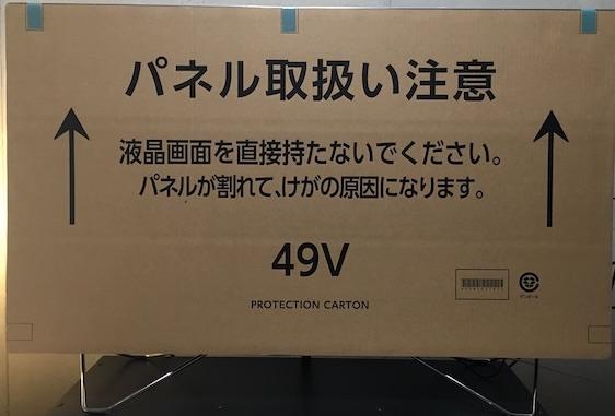 テレビ フナイ FL-49U4110 テレビ台に設置