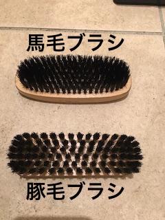 靴磨き道具 ブラシ