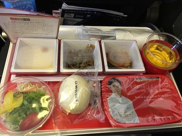 JAL JL10 食事