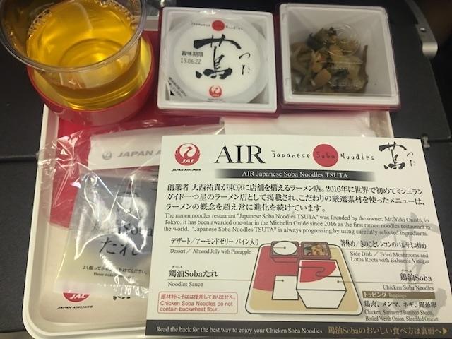 JAL JL10 軽食 蔦
