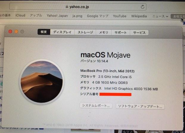 MacBook Pro(13-inch, Mid 2012)
