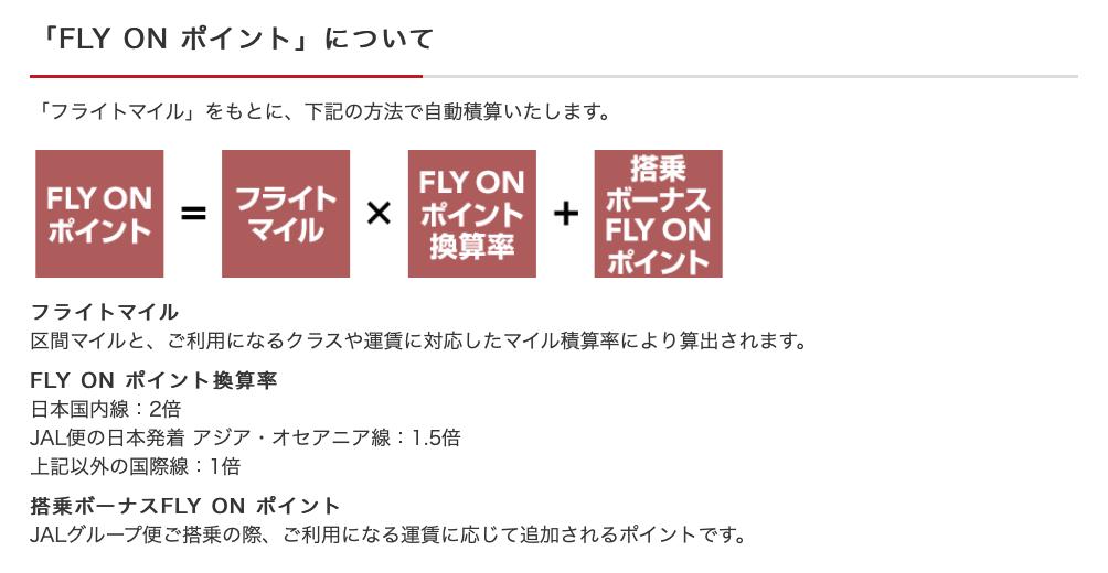 f:id:jitakublog:20190526165850p:plain