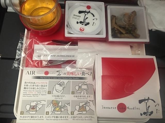 JAL JL407 軽食 蔦