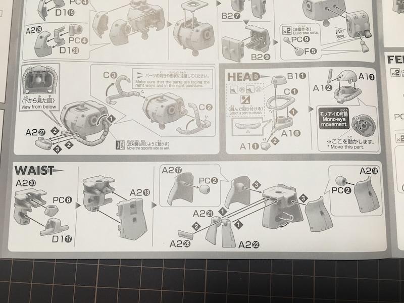 HG 1/144 シャア専用ザクII 頭部