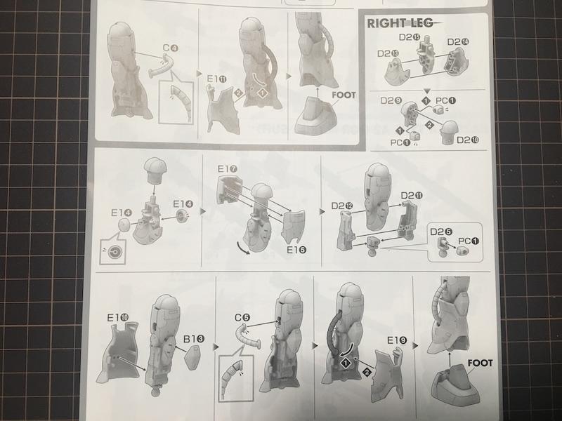 HG 1/144 シャア専用ザクII 脚部