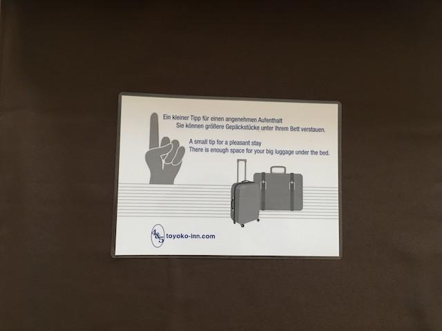 ドイツ 東横イン フランクフルト中央駅 ベッド上に。。。